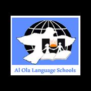 Al-Ola-Language-School