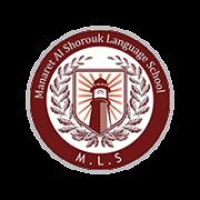 MLS---Manaret-Al-Shorouk-Language-School